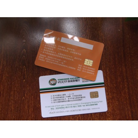 China manufaturer of sle4428/5528 contact ic card