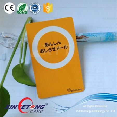 13.56MHZ MF1 Plus-X 4K RFID Smart Card Printable