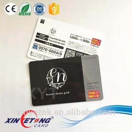 125KHZ R/W ATA5577 Access Control RFID Hotel Key Cards