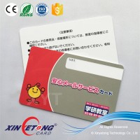 13.56MHZ CMYK Offset Printing Ntag216 NFC Payment Cards
